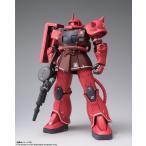 太郎坊 Yahoo!店で買える「GUNDAM FIX FIGURATION METAL COMPOSITE MS-06S シャア専用ザクII」の画像です。価格は28,800円になります。