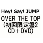 Hey! Say! JUMP OVER THE TOP(初回限定盤2 CD+DVD)