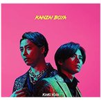 KinKi Kids KANZAI BOYA (初回盤B) (CD+グッズ)