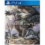 モンスターハンター:ワールド(PS4ゲームソフト単品)(通常版)(1月31日出荷分 予約 キャンセル不可)