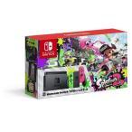 Nintendo Switch スプラトゥーン2セット(7月26日出荷分 予約 キャンセル不可)