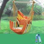 ハンモックチェア ロープチェア ハンモック アウトドア キャンプ 室内 屋外 吊り式 ガーデン ブランコ