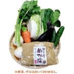 『ぬか床1kg(袋入り)』 無添加 国産原料 ぬか漬け ぬか床 樽の味