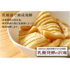 『乳酸発酵の沢庵「いなか漬け120g」』 無添加 沢庵 たくあん 昔ながら 古漬け すっぱい 甘くない 発酵
