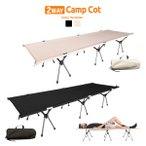 キャンプ コット キャンプベッド 折りたたみ式コット ハイ/ロー切替可能 2WAY アジャスタブル 収納ケース付き