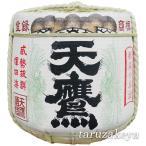 天鷹 純米大吟醸 1斗樽(18L)受注生産・代引き不可