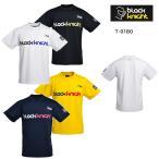 『ネコポス便対応商品(1点まで)』ブラックナイト BK Tシャツ T-0180 ユニセックス black knight