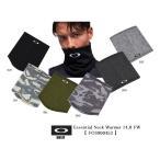 『ネコポス便対応商品(2点まで)』OAKLEY Essential Neck Warmer 14.0 FW  FOS900453 ネックウォーマー