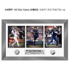 大谷翔平 2021 MLBオールスター出場記念 パノラマシルバーコイン フォトミント ※世界 2021 個限定※