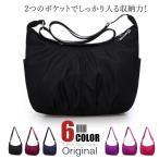 ショルダーバッグ レディースバッグ  防水2POCKET ショルダーバッグ 大人気バッグ マザーズバッグ オールシーズン使えるシンプル バッグ