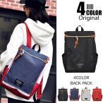 リュック 大容量 レディースバッグ 大人気 リュック マザーズバッグ バッグ リュック オールシーズン使えるシンプル バッグ