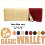 「送料無料」大人気お財布! 便利な財布!!最高のクオリティー・品のある可愛い財布 追跡サービスok 人気 財布 可愛い