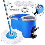 回転モップ 床掃除モップ 洗浄・水切り 二槽式 8L足ふみタイプバケツ モップセット 水拭きモップ フロアモップ 伸縮可能 (足ふみ回転モップ)