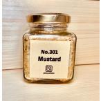 純国産 No.301 Mustard マスタード(ペーストタイプ)