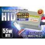 フィット GD1/2/3/4系フォグランプ HID 55W H11 色自由