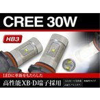 ムーブカスタムL150 160/L175S 185S/LA100 110SハイビームCREE XB-D LED 30W HB3