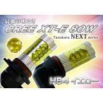 インプレッサ(WRX以外) GD系 中期 フォグランプ CREE XT-E LED 80W HB4 黄色
