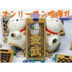 高級 喧嘩札 祭り木札 千社札 祭り用品 バッグタグ 透かし彫りの組子 桜の木 送料無料(SK020)