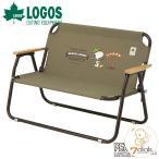 LOGOS/ロゴス SNOOPY チェアfor2 スヌーピーの折り畳み収納ベンチ 椅子 親子で並んで座れる、コンパクトサイズの2人掛けチェア