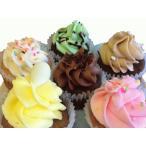 カップケーキ TATANOACUPCAKE タタノアカップケーキ6個セット【選択タイプ】