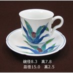 有田焼 染錦 万年青 マグカップ&ソーサー(1個)
