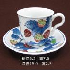 有田焼 染錦 ほおずき マグカップ&ソーサー(1個)