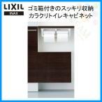 LIXIL(リクシル) INAX(イナックス) カラクリキャビネット(左仕様) TSF-304L/LD 寸法:373x135x334 トイレ収納棚