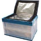 積水 TSオリコン用保冷カバー TSHC5 [447-6786] [TSHC5]