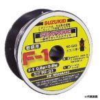 スズキッド[SUZUKID] 溶接ワイヤ ノンガス軟鋼 直径0.8mm PF-01