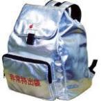 吉野 アルトットウェア 非常用持出袋 吉野(株) (YS-AJHB) (384-4161)