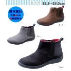 水深4cm 4時間防水設計a.v.v アーヴェーヴェ a.v.v 7006 暖かショートブーツ アンクルブーツ カジュアルブーツ ショートブーツ ブーツ