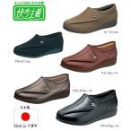 日本製 快歩主義 L011 レディースウォーキング 介護シューズ リハビリシューズ マジックウォーキング マジック ベルクロ