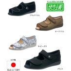 日本製 快歩主義L133SL レディースウォーキングシューズ 介護シューズ リハビリシューズ 介護靴 介護サンダル