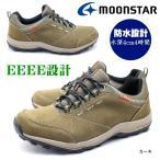 【水深4cm4時間防水設計】【ゆったり4E設計】Moonstar SPLT M151 ムーンスター メンズウォーキングシューズ 登山靴 ハイキングシューズ