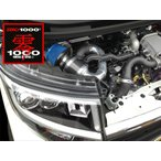 ZERO-1000 パワーチャンバー K-Car ダイハツ ムーヴ カスタムRS DBA-LA150S KF-DET (ターボ)
