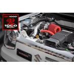 ZERO-1000 パワーチャンバー K-Car スズキ アルトワークス DBA-HA36S R06AA(ターボ用)※予約商品メーカー入荷次第 順次発送