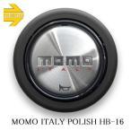 MOMO ホーンボタン HB-16 MOMO ITALY POLISH(ポリッシュ)