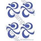 ONE PIECE (ワンピース)  ナミ(青色) コスプレ用タトゥーシール
