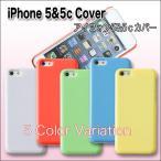 スマートフォン iPhone 5c ケース カバー 白・ピンク・黄・青・緑/5色/アイフォン5にも!