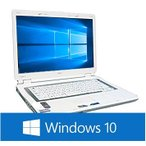 15型以上 ワイド液晶 Windows XP/7/10 i3 i5 新品SSD メモリ 無線Wi-Fi 選択可能 OpenOffice おまかせ 中古ノートパソコン Celeron 1000M 1.8 以上
