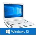 15型以上 ワイド液晶 Windows XP/7/10 搭載 OpenOffice 無線Wi-Fi DVDドライブ おまかせ 中古ノートパソコン Celeron 2.1GHz以上メモリ: 2GB 新品SSD 120GB