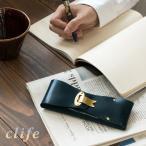 ショッピングペンケース ペンケース 本革 × 真鍮 筆箱 日本製 / clife draw  ラッピング無料