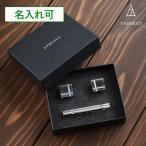 領帶夾, 領帶釦 - ネクタイピン・カフスセット 日本製 真鍮 TAVARAT Kts-002