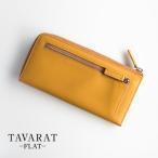 長財布 L字型 ラウンドファスナー 本革 メンズ カード収納12枚 TAVARAT FLAT TAV-037