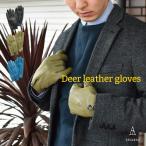 手袋 メンズ 日本製 鹿革 ディアスキン 防水 透湿 TAVARAT Tps-027