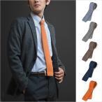 ニットタイ 日本製 メンズ 無地 ブランド ウール 100% 6cm幅 丸編み ネクタイ TAVARAT Tps-041 ラッピング無料