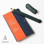 (セット販売)なくしもの日記 ペンケース 本革 ペン付き 革小物 ステーショナリー Tps-103 em806 ギフトラッピング無料