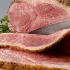 松阪牛サーロインローストビーフ500g (霜降り ギフト 内祝い 肉 高級 お取り寄せ 贈りもの 出産内祝い 結婚内祝い 誕生日)