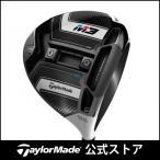 テーラーメイド(TaylorMade Golf) M3 460 ドライバー/KUROKAGE TM5