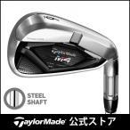 テーラーメイド(TaylorMade Golf) M4 アイアン/REAX90 スチール【単品】